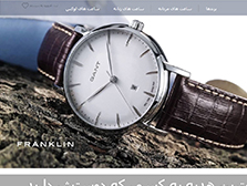 Aghasi watches