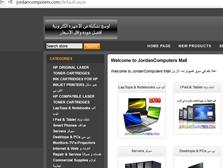 Jordan Computers