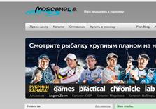 Moscanella