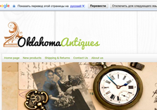 Oklahoma antiques