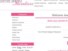 Premierdesignsincentives