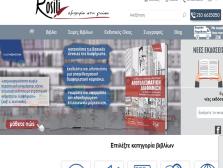 Rosili.gr