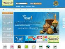 Thai commerce