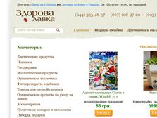 Zdorov Alavka