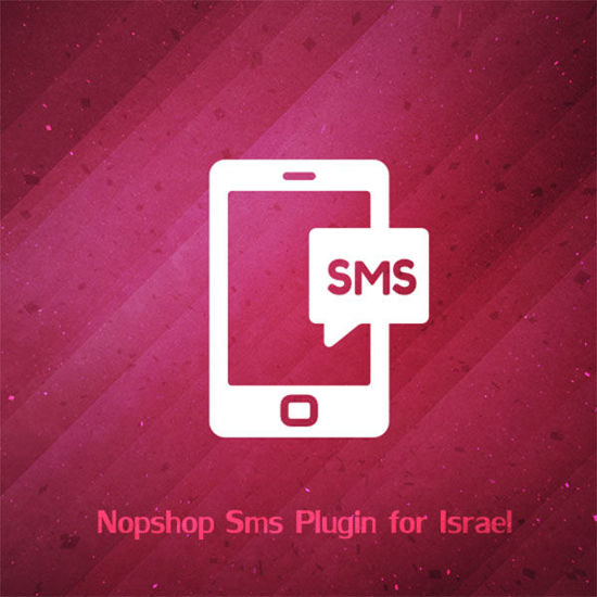 Picture of inforu sms