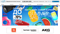 Official Harman and Kardon online-store in Russia
