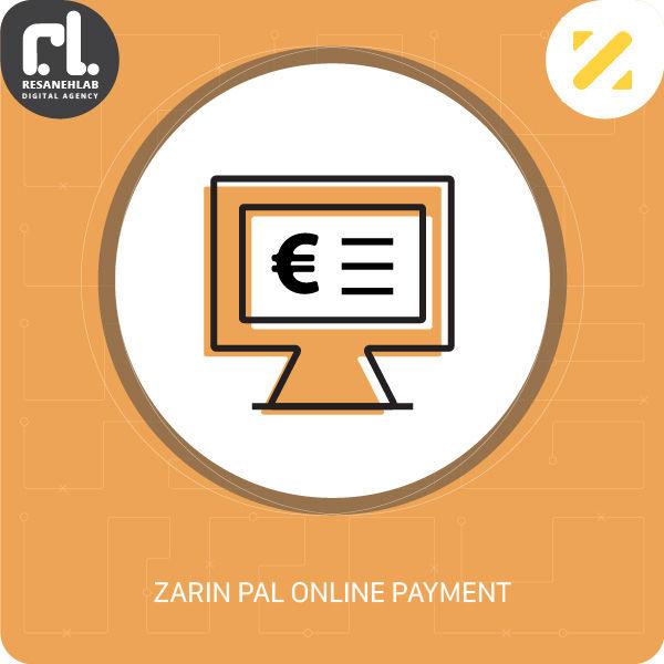 图片 ZarinPal gateway