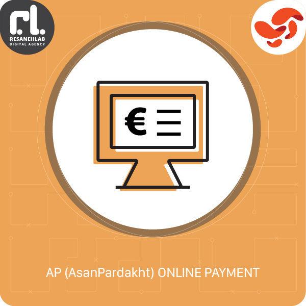Picture of Asan Pardakht payment gateway