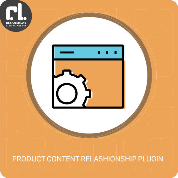 Picture of Product content relationship
