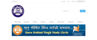Guru Gobind Singh Study Circle BookStore