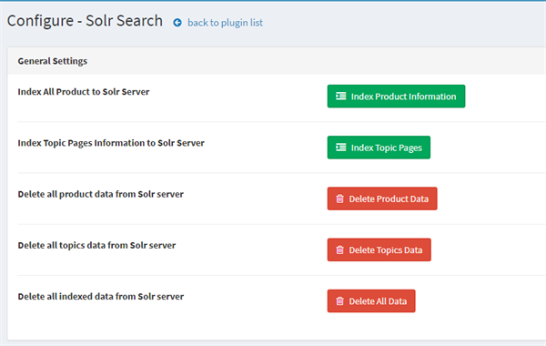 Execula - Solr Search の画像