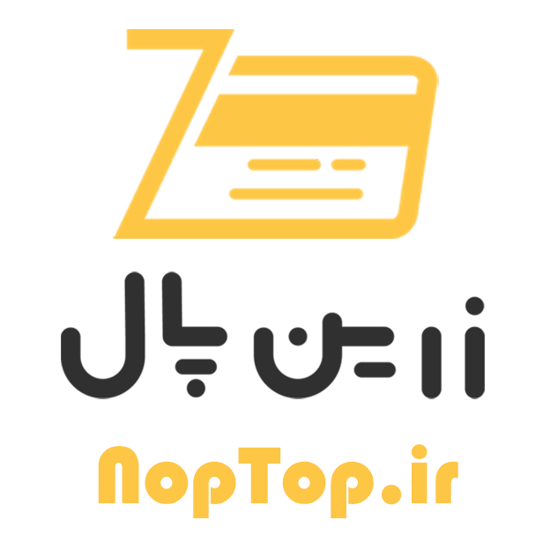 Picture of Zarinpal payment (NopTop)