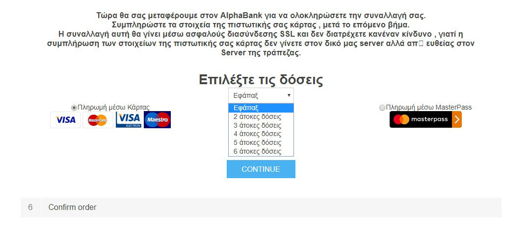 Picture of AlphaBank Payment
