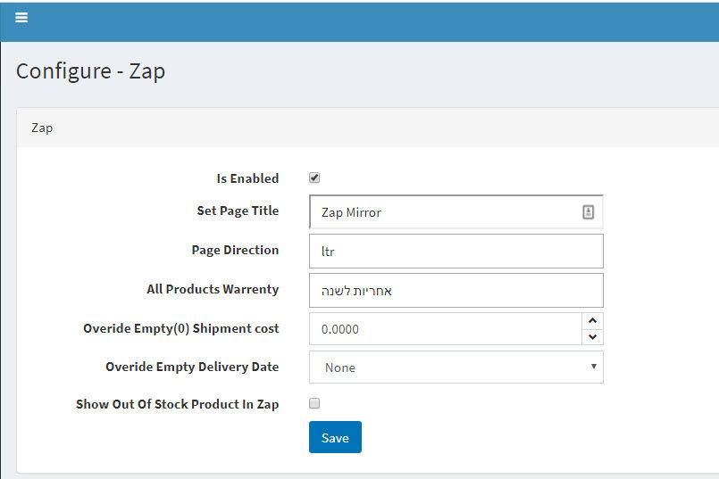 Picture of Zap plugin