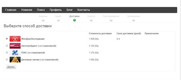 Picture of Edost.ru plugin (Dev-Partner.biz)