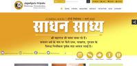Online spiritual books,Vedas, puranas