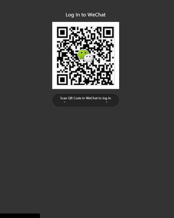 WeChat (Weixin) authentication plugin の画像