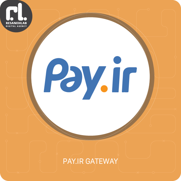 Picture of pay.ir payment gateway