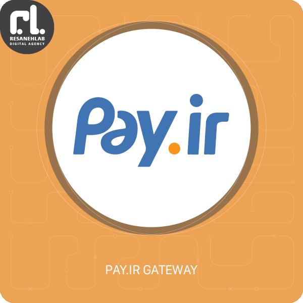 Imagen de pay.ir payment gateway