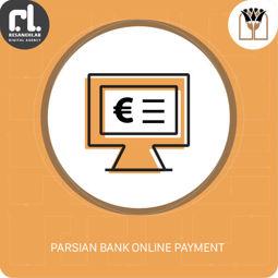 Imagem de Parsian payment gateway