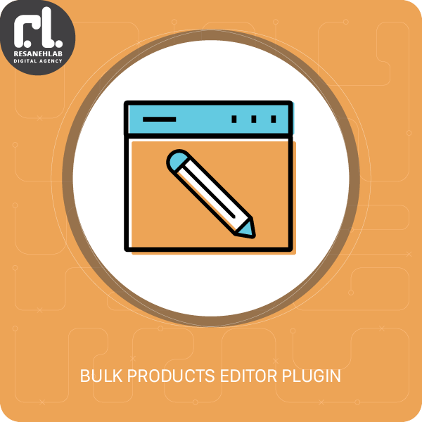 图片 Products Bulk Editor