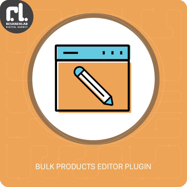 Imagen de Products Bulk Editor