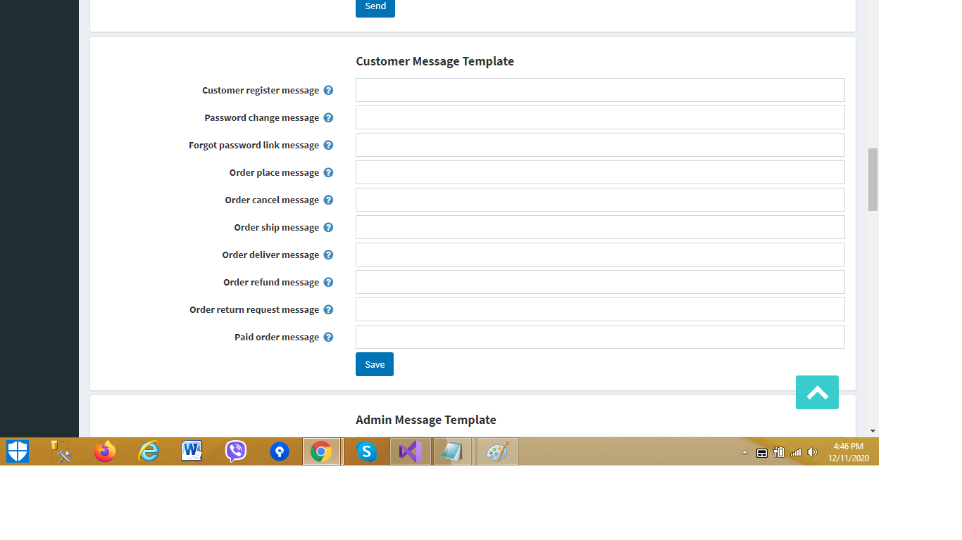 Configurable Common SMS For Various Event の画像