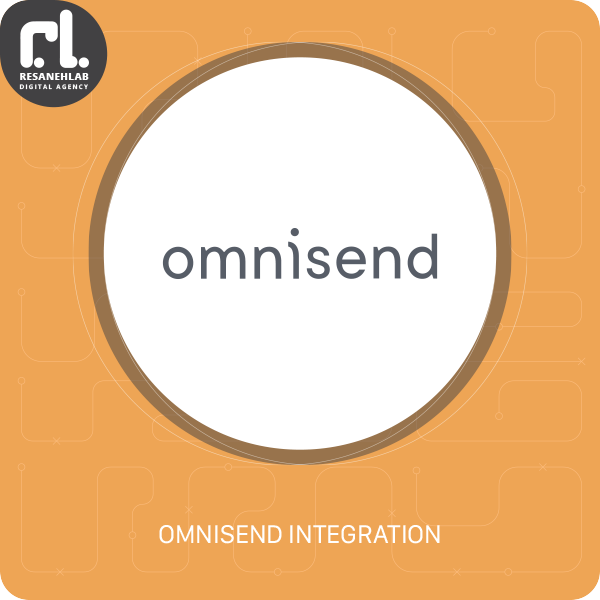Omnisend integration の画像