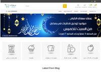 Sahala online
